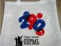 сумка_белая