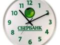 пластиковые часы с лого