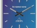 стеклянные часы с лого