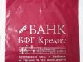 Пакет Банк
