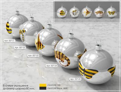 Новогодние шарики с лого для компании Билайн