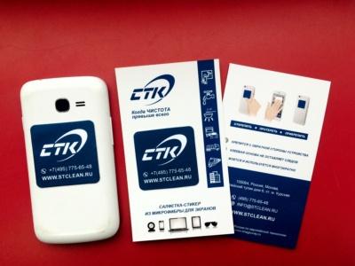 Стикер-салфетка с лого для ГК СТК
