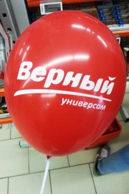 воздушный шар с лого